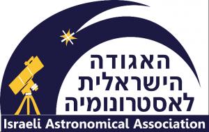 לוגו האגודה