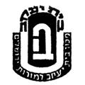 מכון בית יעקב למורות
