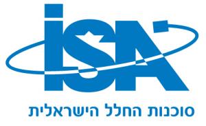 סוכנות החלל הישראלית