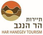 תיירות הר הנגב