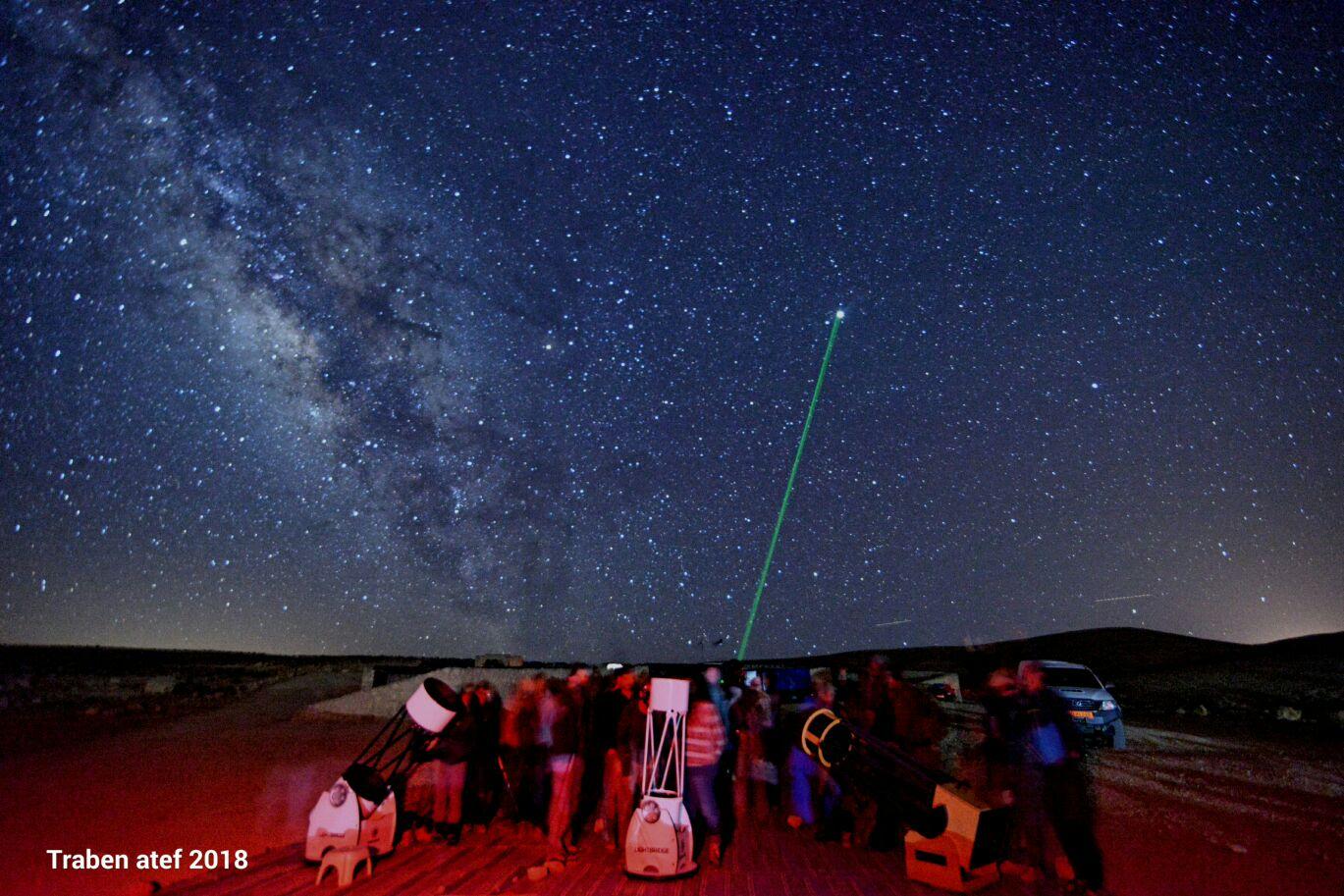 השתלמות אסטרונומיה